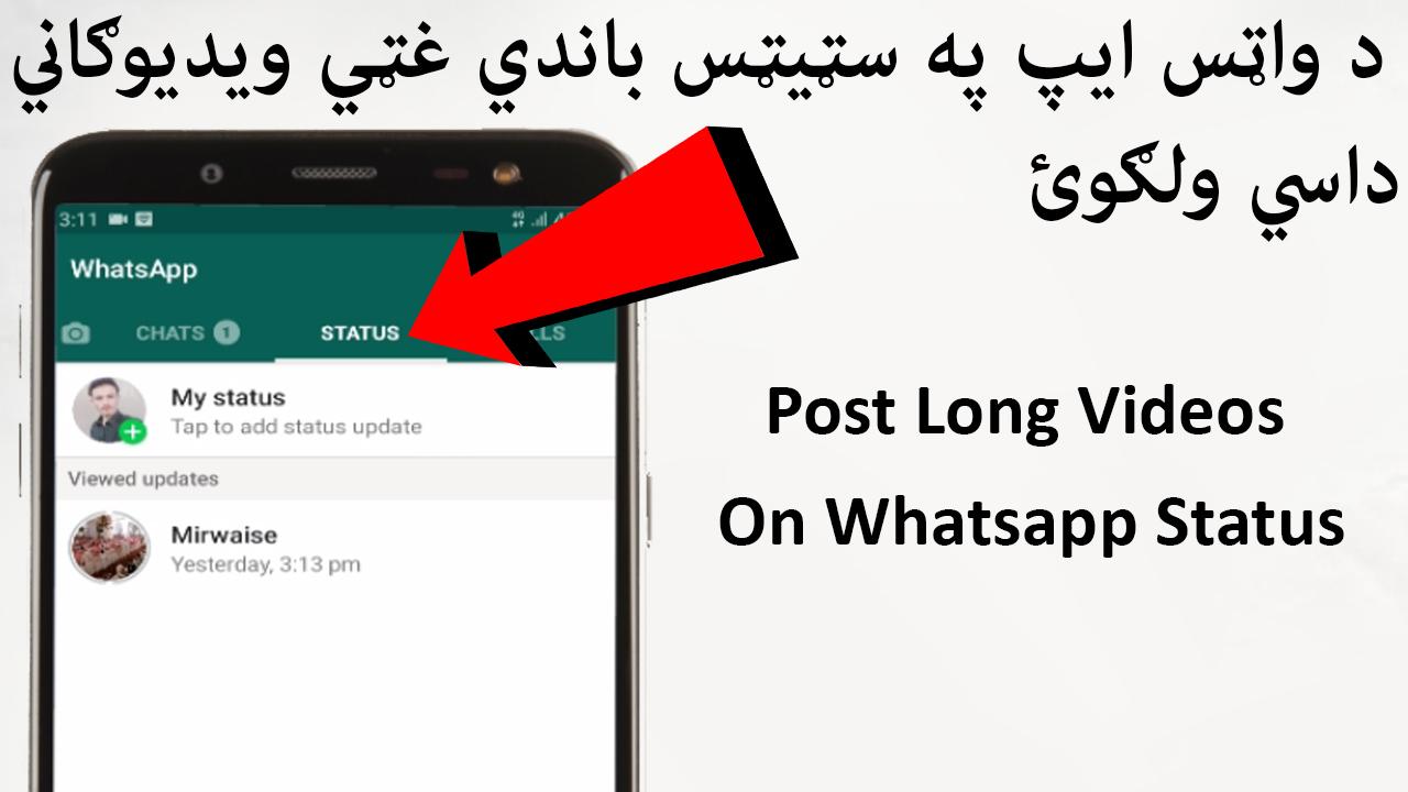 Whatsagalonger Storiessave Status Taleem Seo